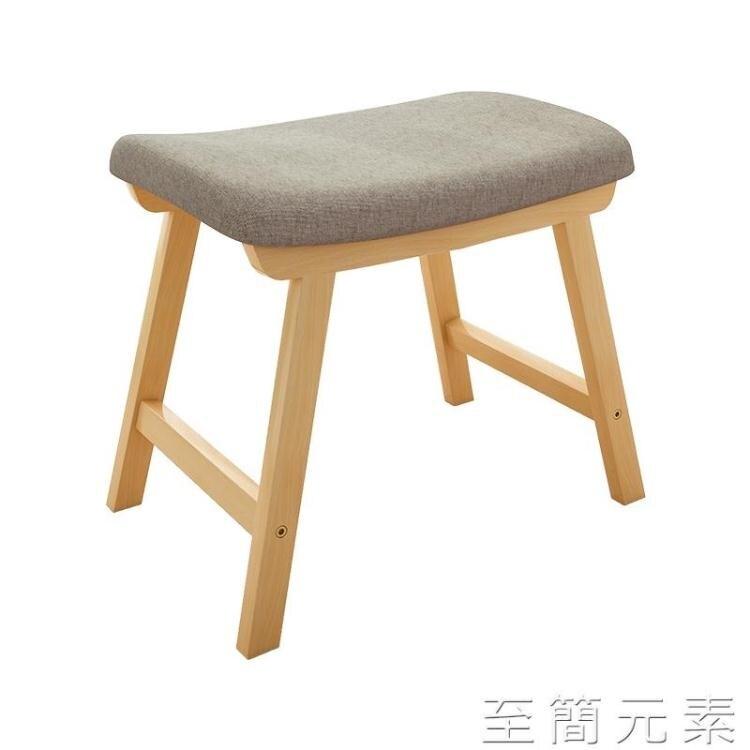 實木小凳子簡約加厚餐桌凳現代方凳家用布藝木凳時尚板凳矮凳【2021年終盛會】
