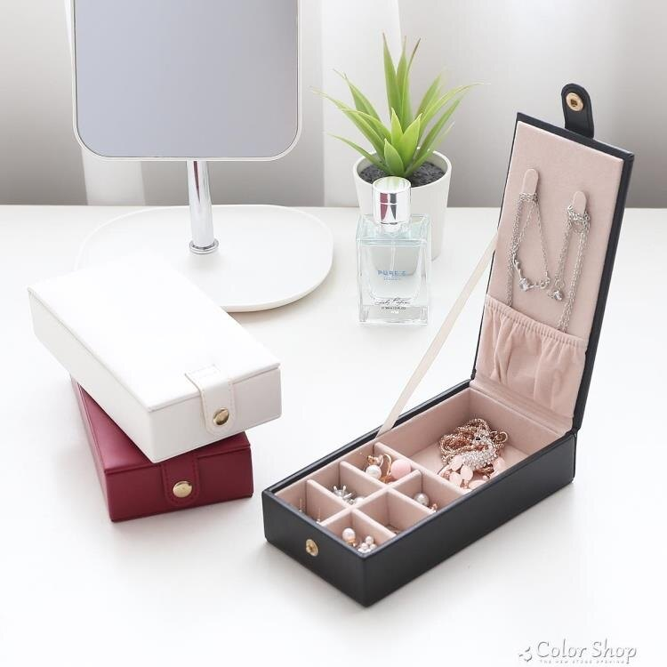 耳釘整理盒儲物盒耳環項鍊首飾盒大容量PU皮革飾品簡約飾品收納盒 新年禮物