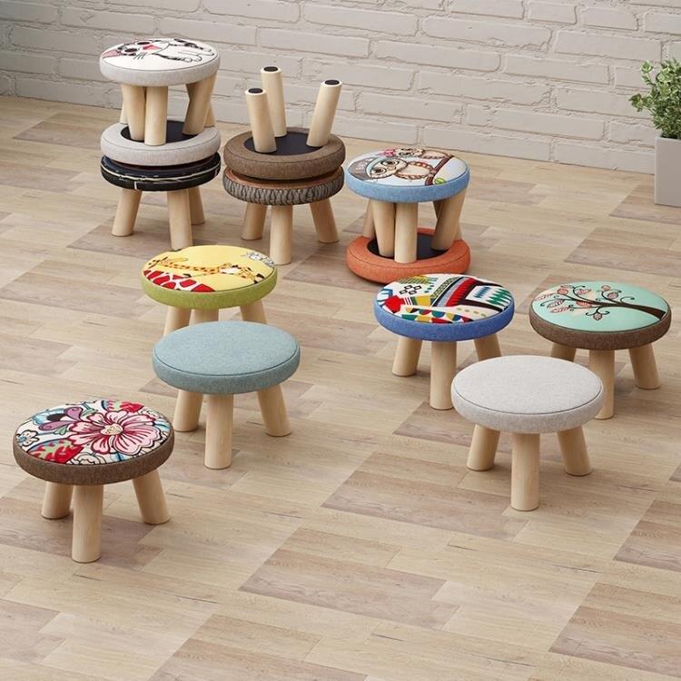 小凳子實木家用小椅子時尚換鞋凳圓凳成人沙發凳矮凳子創意小板凳【天天特賣工廠店】