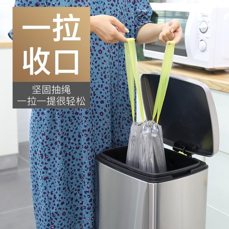 登澤自動收口環保分類加厚垃圾袋特大垃圾桶專用廚房抽繩 【無憂百貨鋪】