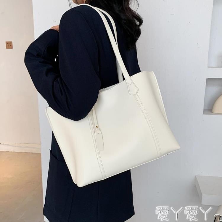 托特包 北包包托特包女大容量時尚通勤包包2021新款潮洋氣百搭簡約側背包