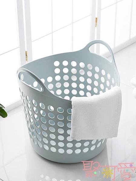 塑料大號髒衣籃衛生間髒衣服收納筐雜物收納籃子髒衣簍【聚可愛】
