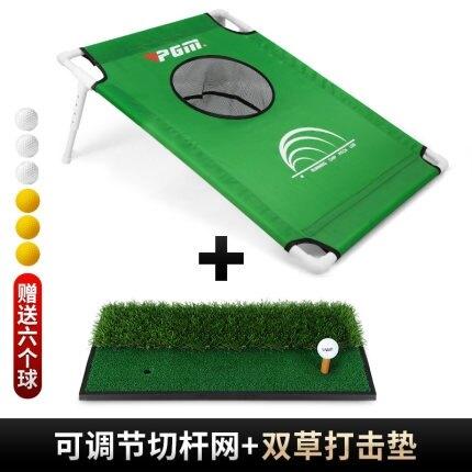 室內高爾夫 高爾夫練習網可調節升降室內外切杆網收納便攜初學練習