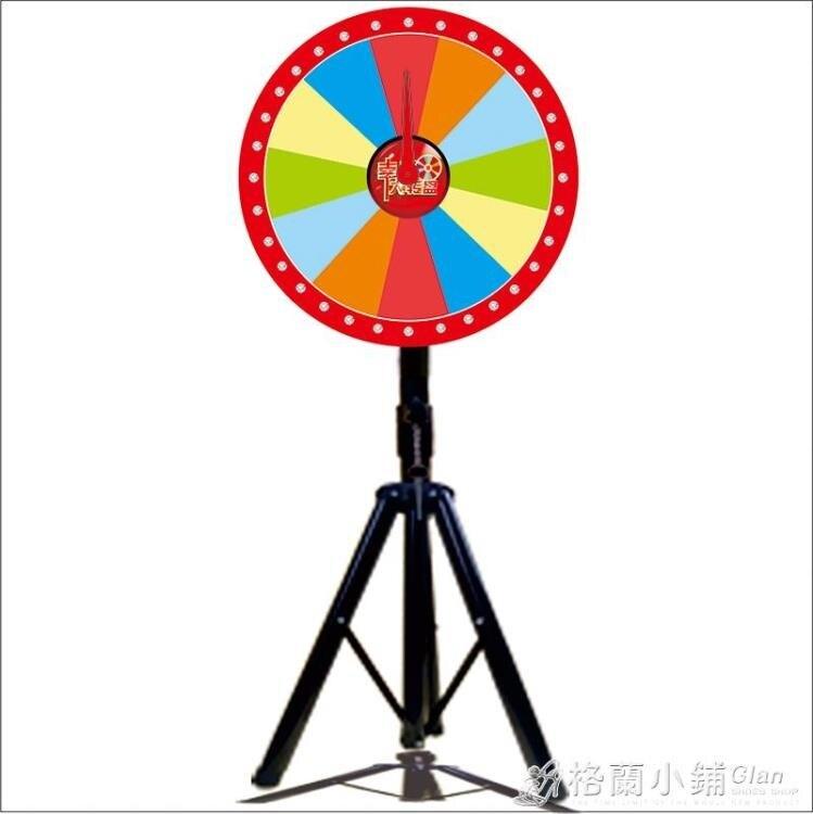 抽獎轉盤 可擦寫 幸運大轉盤 開業活動輪盤道具 主播娛樂器材ATF