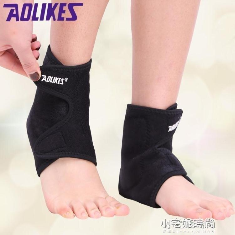 發熱腳踝套自發熱護踝 防跑步護腳踝男女士老年人腳踝防寒  【新年免運】