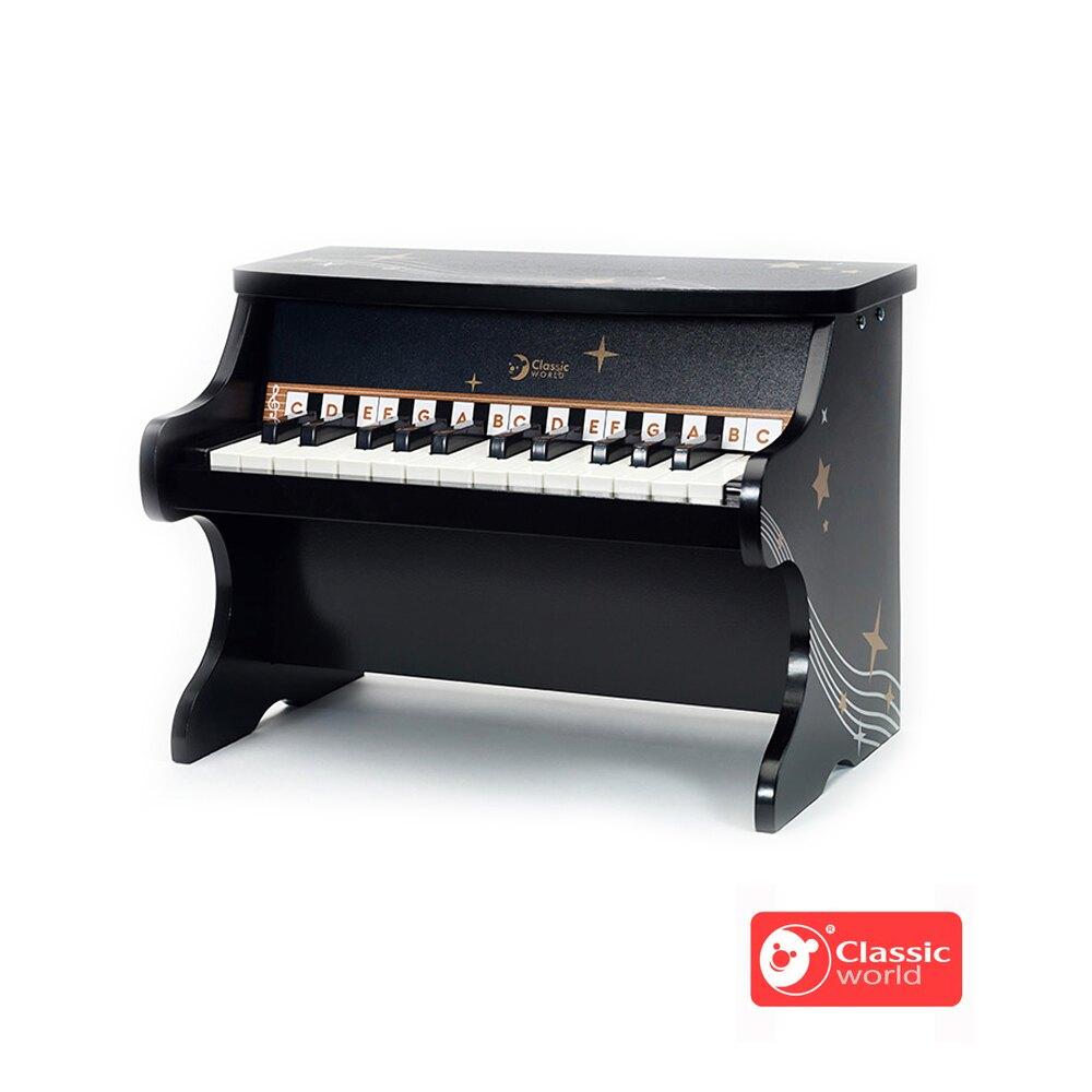 【德國 classic world 客來喜經典木玩】木製兒童鋼琴-星空協奏曲