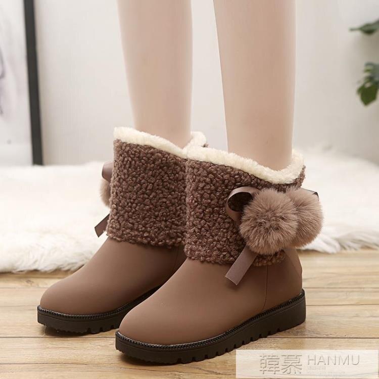 內增高皮面雪地靴女短筒新款百搭棉鞋子女冬加絨毛毛鞋短