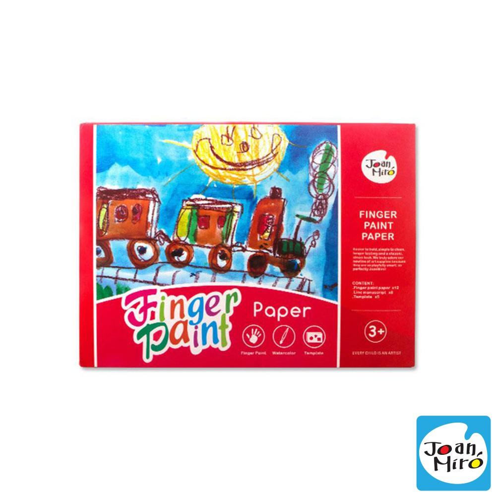 【西班牙 JoanMiro 原創美玩】兒童塗鴉紙(附模型板) JM01542