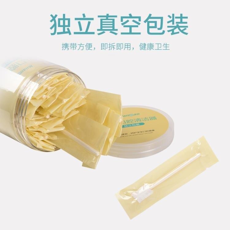 舌苔清潔器 嬰兒口腔清潔寶寶牙刷0-1-2-3歲軟毛 【簡約家】