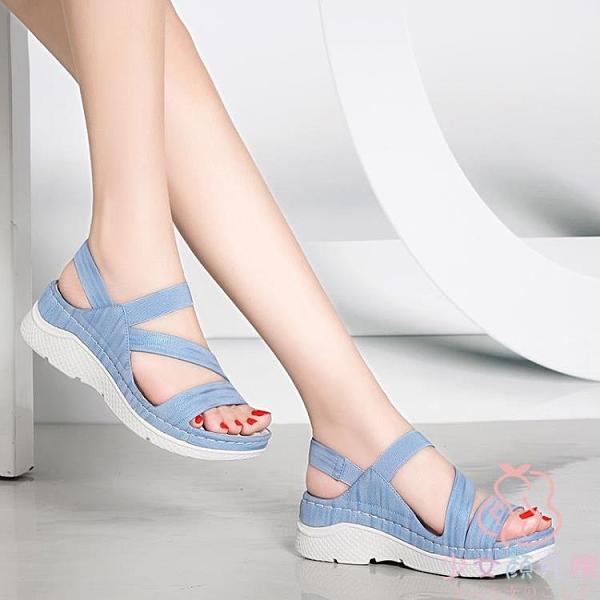 厚底涼鞋女平底超輕便夏季松糕底時尚運動鞋【少女顏究院】