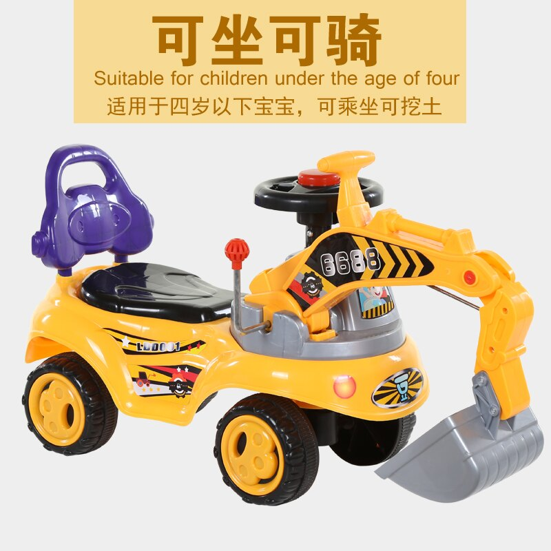 兒童玩具挖掘機可坐玩具車大型挖機可坐人電動工程車男孩挖土機