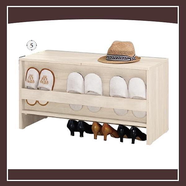 【多瓦娜】羅傑3尺多功能坐鞋櫃 21057-869004