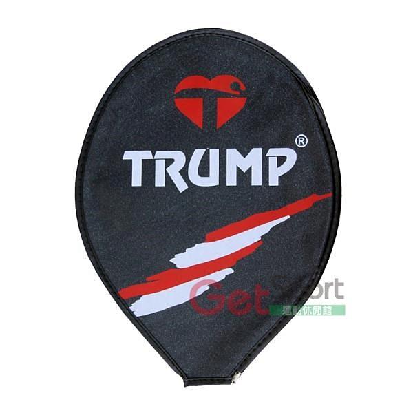 【南紡購物中心】羽球拍頭套(讚普TRUMP羽拍袋/單層拍頭套/可作揮拍腕力練習/台灣製)