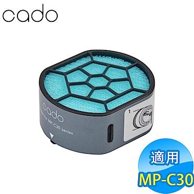 cado 清淨機濾芯 FL-C30 適用:MP-C30