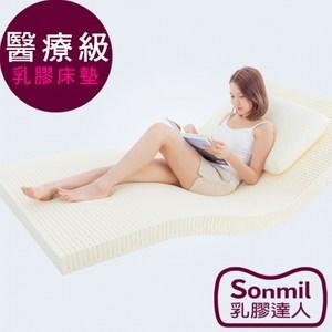 【sonmil乳膠床墊】醫療級 7.5公分單人特大4尺 3M吸濕排汗乳膠床