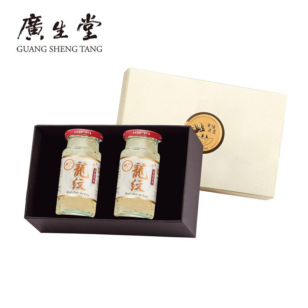 廣生堂 龍紋燕盞冰糖燕窩(140ml) 2入禮盒