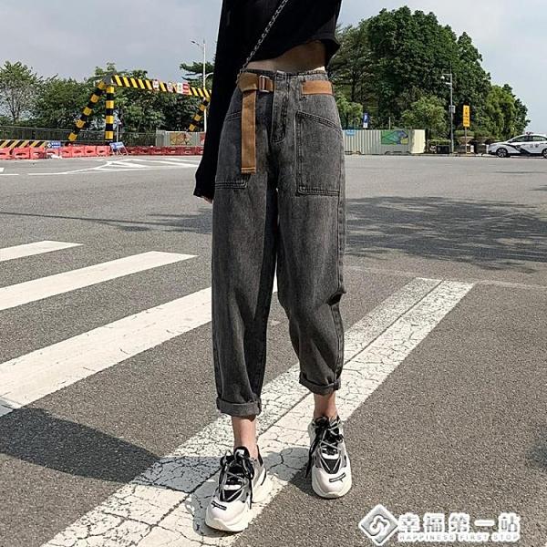 老爹牛仔褲女潮高腰顯瘦直筒寬鬆工裝蘿卜哈倫褲子春裝2021年新款 幸福第一站