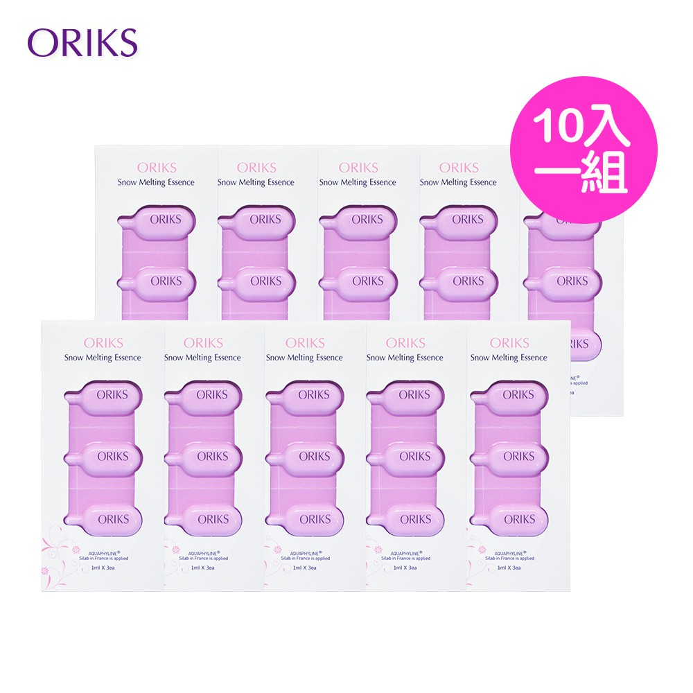 ORIKS 超導補水晶萃 隨身旅行包(10入/組)