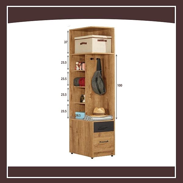 【多瓦娜】費利斯1.5尺二抽左桶衣櫥 21057-597003
