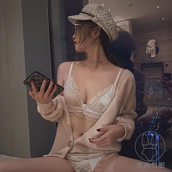 內衣女無鋼圈薄款大胸顯小絲絨法式三角杯文胸罩超薄無痕bra【貼身日記】