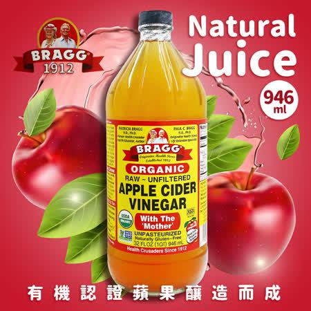 【BRAGG】有機蘋果醋1瓶組(946ml)