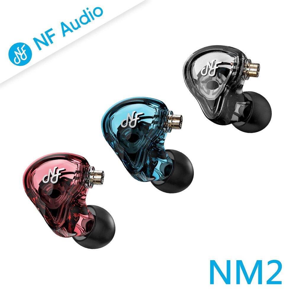 NF Audio NM2 電調動圈入耳式監聽耳機
