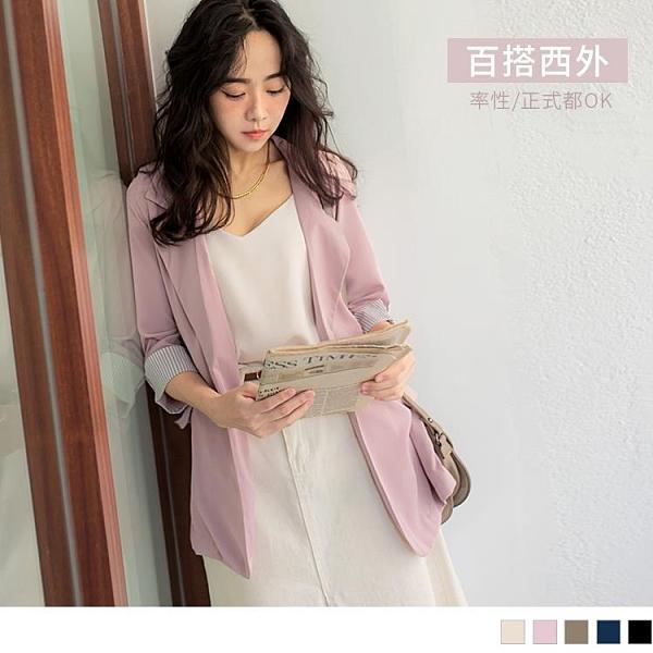 《EA3147-》純色不易皺涼爽條紋反摺七分袖西裝外套 OB嚴選