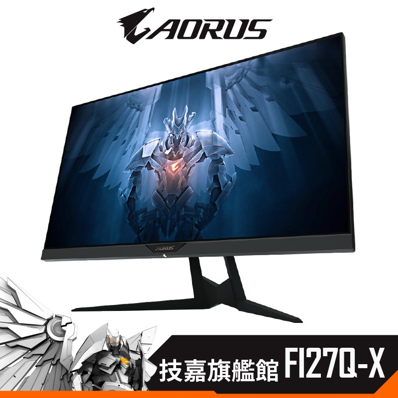 Gigabyte 技嘉 AORUS FI27Q-P 27型 2K IPS 240Hz 電競螢幕 顯示器