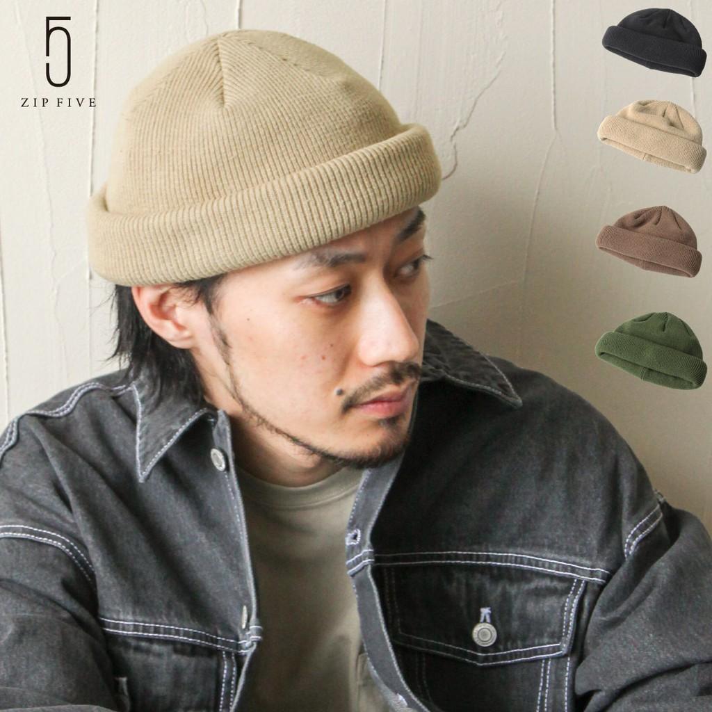 素色針織帽 毛帽 中性款 保暖針織帽 4色 ZIP 日版【194149s-z】