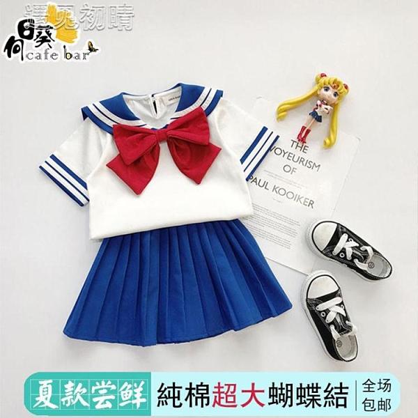 水手服裙女童兒童美少女戰士兩件套春秋季新品女童寶寶學院風短袖百褶裙套裝10日 快速出貨