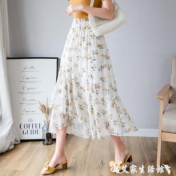 A字裙 ins超火的雪紡半身裙女2021春夏新款高腰顯瘦a字裙中長款碎花裙子 艾家