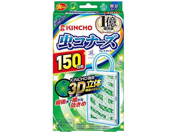 日本金鳥 KINCHO~防蚊掛片(150日)【D544505】驅蚊
