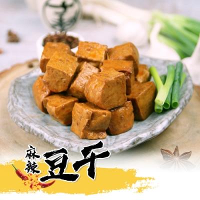 【大滷桶】麻辣豆干-小辣6包組(200g/包)