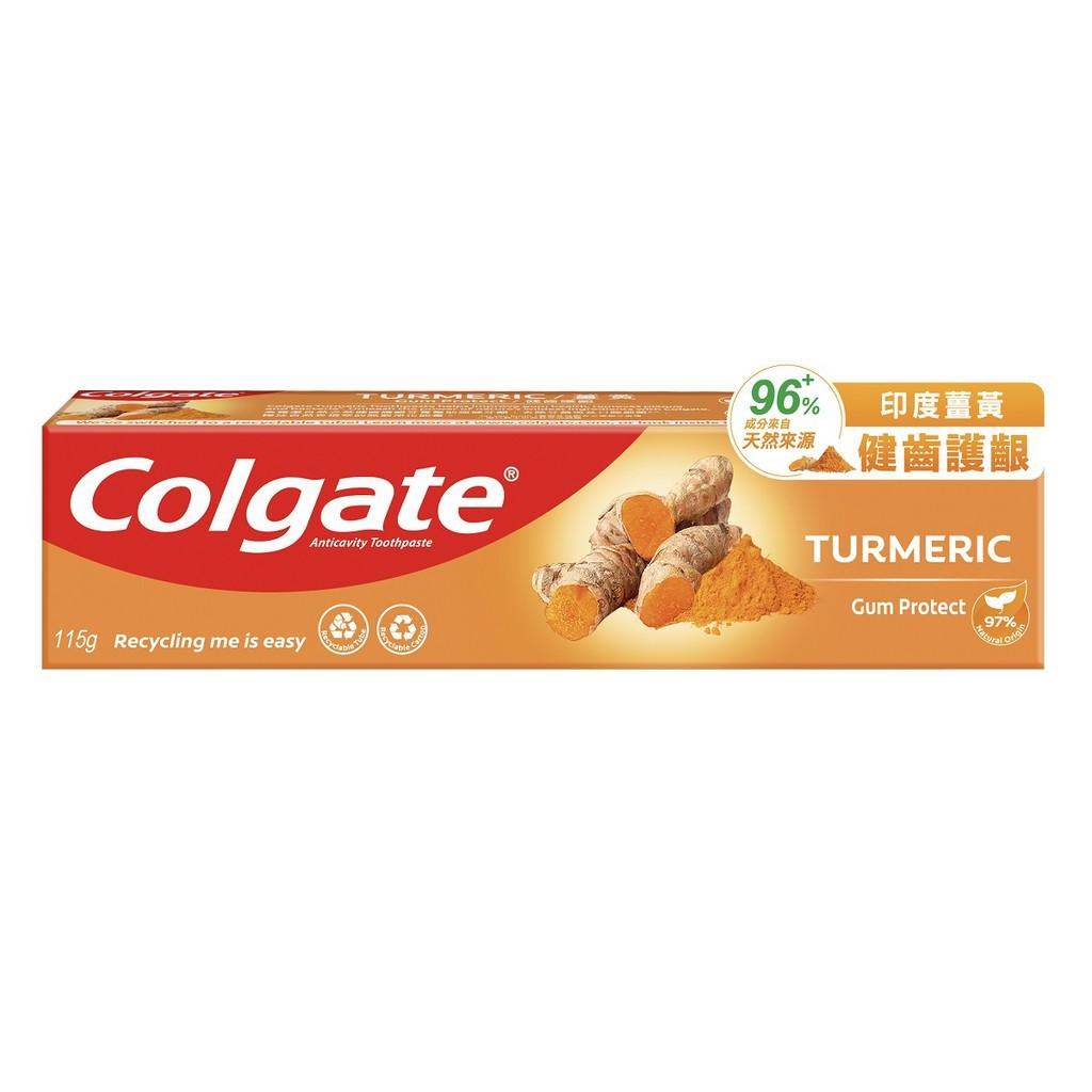 高露潔自然之萃健齒護齦牙膏115g -添加自然界萃取配方 – 薑黃【康是美】