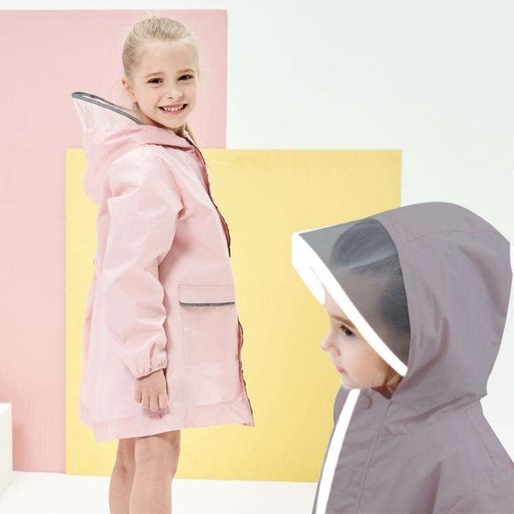 親子兒童雨衣男童反光女小孩中小童幼兒園學生雨披大帽檐帶書包位 小山好物