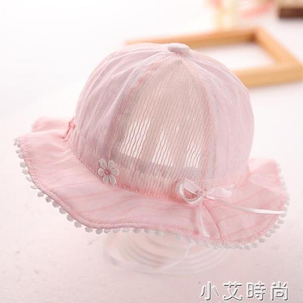 嬰兒帽子春夏季薄款女寶寶遮陽可調節防曬太陽帽嬰幼兒春秋公主帽 小艾新品