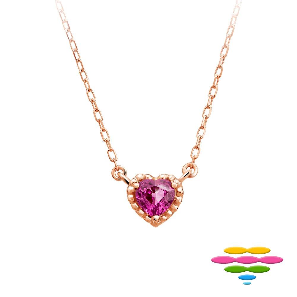Caramelo 彩糖鑽工坊 30分以上 玫瑰金 愛心粉紅寶石項鍊