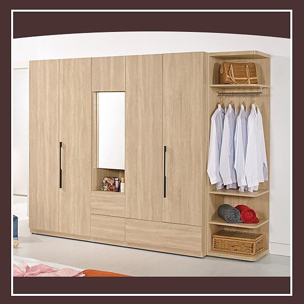 【多瓦娜】尼爾森8.2尺組合衣櫥(全組) 21057-623001