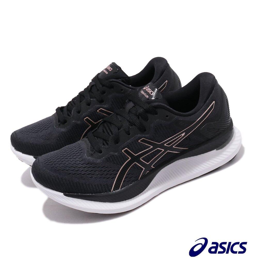 ASICS 慢跑鞋 GlideRide 運動休閒 女鞋 亞瑟士 路跑 輕量 緩震 透氣 黑 白 [1012A699001]