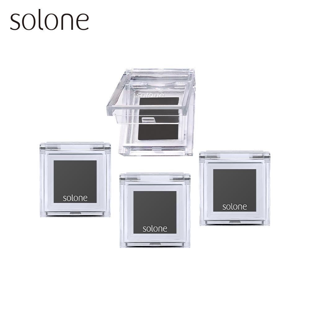 Solone 單色眼影_透明收納盒 4入