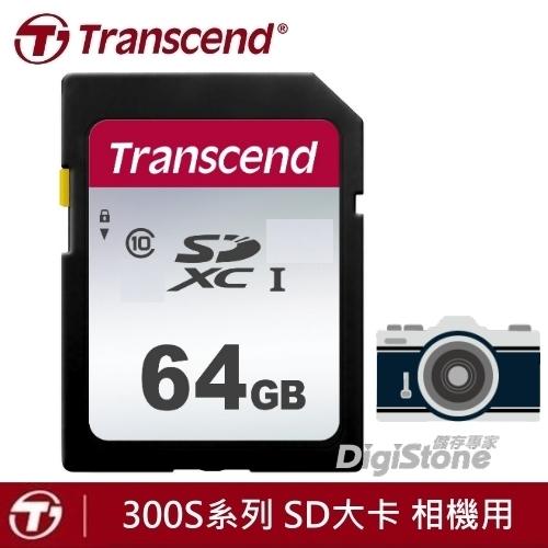 創見 64GB 相機記憶卡 300S 系列 SDXC UHS-I U1 C10