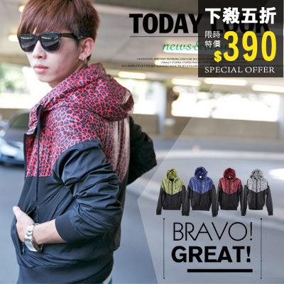 【N8100J】日韓街頭直擊單品配色豹紋抽繩連帽風衣外套(Gar311-9193)