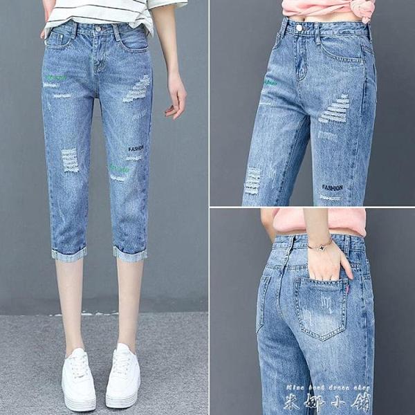 2021新款女装春夏季裤子女直筒宽鬆显瘦百搭休闲牛仔七分女裤子潮 米娜小鋪