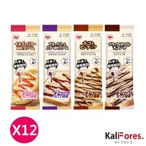 KALIFORES™DISPEN PAK 不沾手果醬組(12包)4種口味各3包