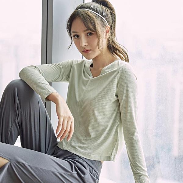 網紅健身服女寬鬆套頭跑步春春薄款速干上衣瑜伽運動t恤長袖罩衫 【草莓妞妞】