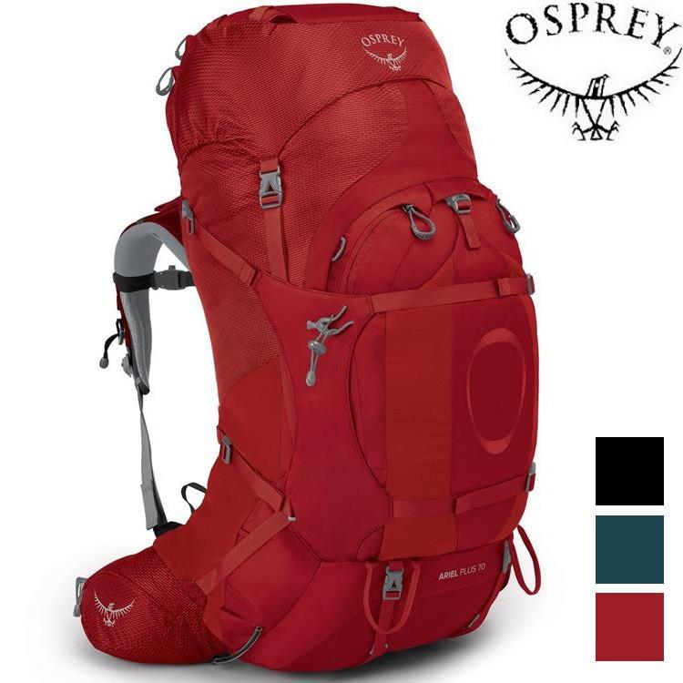 Osprey Ariel Plus 70 女款登山背包