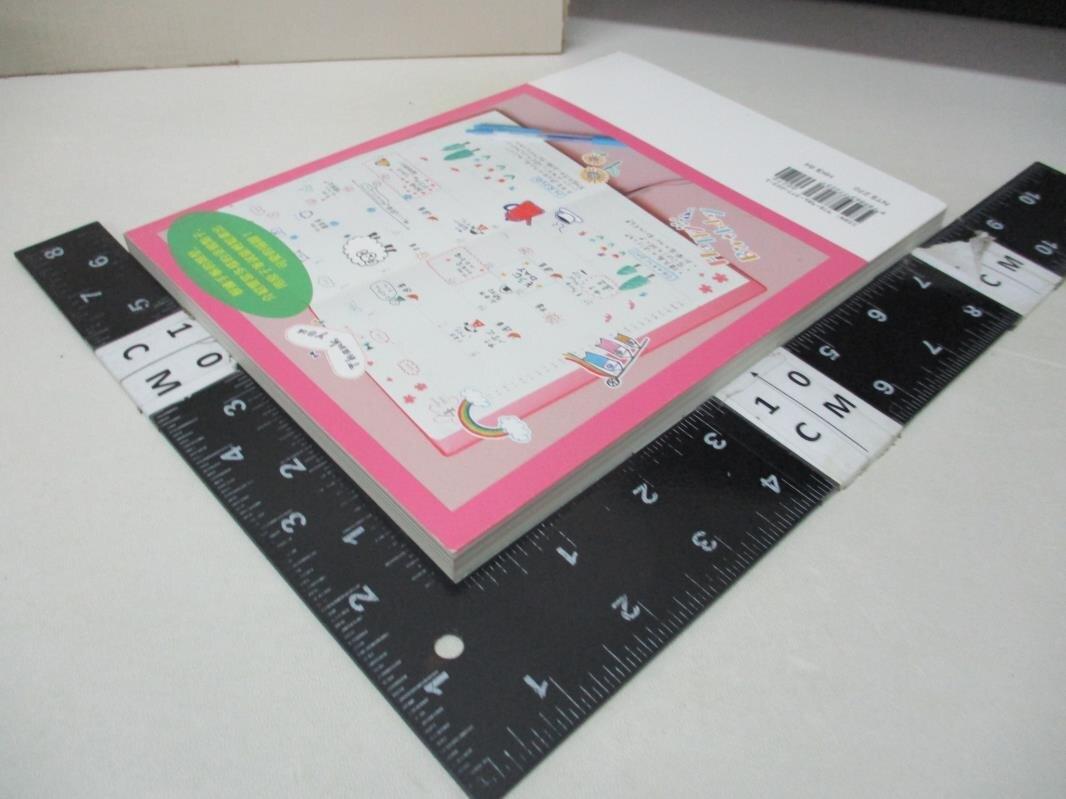【書寶二手書T1/嗜好_AIM】每日、每週、每月的手帳塗鴉練習帖_竹永繪里, 愛川空,  黃琳雅