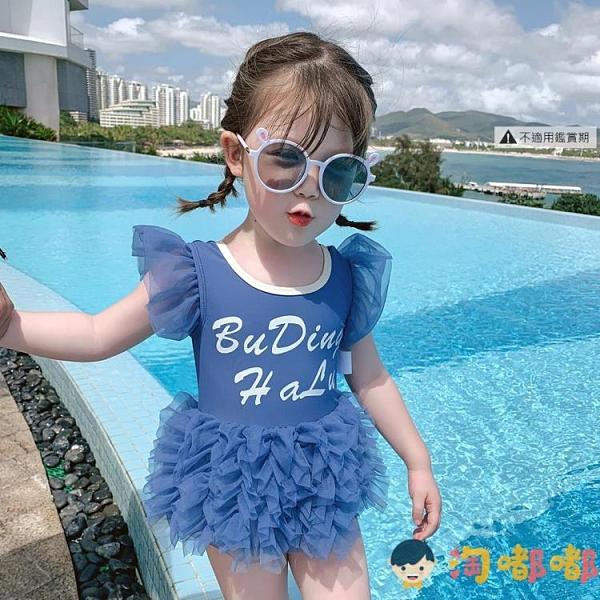 兒童連體泳衣女童夏季紗裙寶寶游泳衣公主【淘嘟嘟】