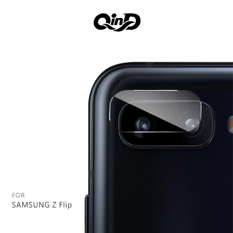 QinD SAMSUNG Galaxy Z Flip 鏡頭玻璃貼(兩片裝)