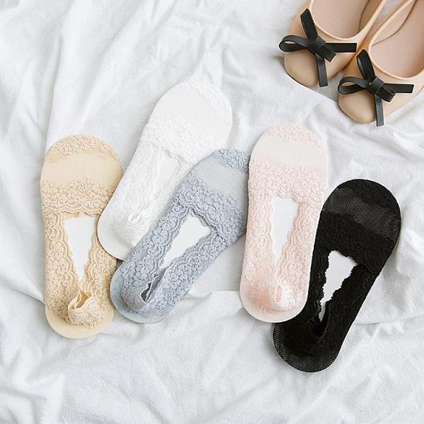 船襪女蕾絲隱形襪短襪淺口襪子矽膠防滑不掉跟 樂淘淘